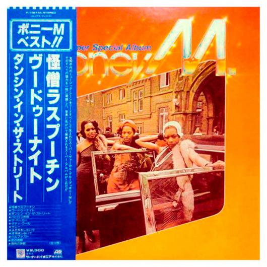 LP BONEY M – Best, 1979
