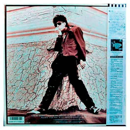 LP RIC OCASEK (THE CARS) – This Side Of Paradise, 1986