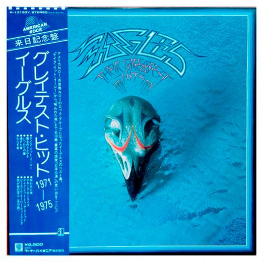 LP EAGLES – Their Greatest Hits 1971-1975, 1976