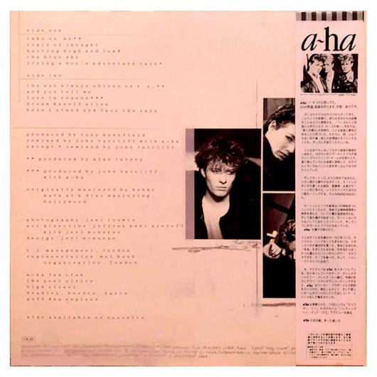 LP A-HA ‎– Hunting High And Low, 1985