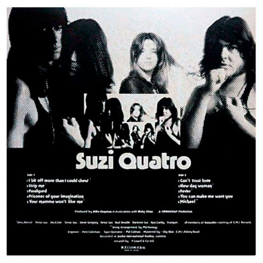Виниловая пластинка SUZI QUATRO ‎– Your Mamma Won't Like Me, 1975 (LP)